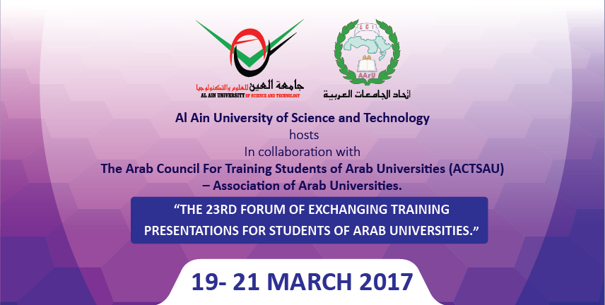 The 23rd forum of exchanging Training Presentations for Students of Arab Universities
